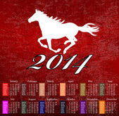 Il cavallo dell'anno nuovo. calendario 2014 testo pennello su carta riciclare sfondo — Vettoriale Stock