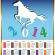 The New Year Horse. Calendar 2014 — Stock Vector