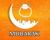 Mubarak.muslim コミュニティ祭犠牲イード犠牲祭 card.vector 挨拶 — ストックベクタ