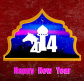 New Arabian night of the New Year 2014 horses.Vector illustration — Stock Vector