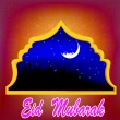 Eid abstract background.Ramadan Kareem — Imagens vectoriais em stock