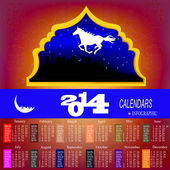 New Arabian night of the New Year 2014 horses.East calendar.Vector — 图库矢量图片