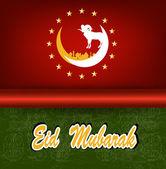 Festival of sacrifice Eid Al Azha or Eid Al Adha.Ramadan Kareem.Vector — Vector de stock