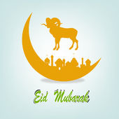 Festival of sacrifice Eid Al Azha or Eid Al Adha.Vector — Stockvektor