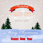 Merry Christmas.Holiday abstract background — Stock Vector