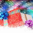 Stock Photo: Christmas.Gift boxes