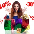 Постер, плакат: Holiday Shopping