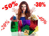 Holiday Shopping — Stock Photo