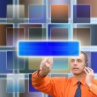 Information technologies — Stock Photo #4147008