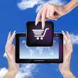 E-commerce.Internet — Stock Photo #41426799