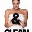 Fresh and clean woman — Foto de Stock