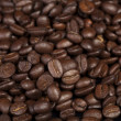 Coffee beans, natural source of antioxidants — Stock Photo