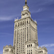 Palace of Culture and Science. — Stock Photo