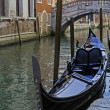 Gondola in Venice. — Stock Photo