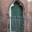 Stock Photo: Venetidoor.