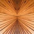 Stock Photo: Symmetry and prospective wooden background.