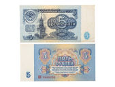 Old Russian five ruble banknote.Isolated. — Stock Photo