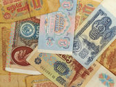 Old Russian ruble banknotes.Background. — Stock Photo