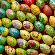 Stock Photo: Multicolored easter eggs.Background.