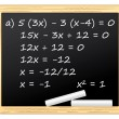 Mathematical equation on a blackboard. Vector illustration. — Stock Vector