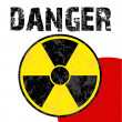 Radioactive danger zone on japanese flag. vector illustration. — Stock Vector