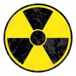 Radioactive symbol. Vector grunge icon. - Stock Vector