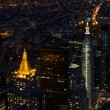 New York. Manhattan view by night. Metropolitan Life Tower and New York Life Building. — Stok fotoğraf