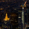 New York. Manhattan view by night. Metropolitan Life Tower and New York Life Building. — ストック写真