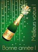 Bonne année 2014 ! Carte de voeux verticale verte et dorée. — ストックベクタ