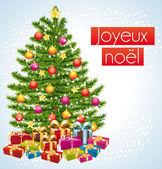Carte de voeux Joyeux noël. Cadeaux au pied du sapin. — Stock Vector