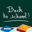Back to school ! chalked on blackboard. Classroom. — Stock Vector