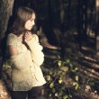 Portrait of Woman in Autumn Forest — ストック写真