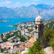 View of Kotor Old Town from Lovcen Mountain — Stock Photo