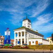 City Hall in Minsk, Belarus — Stock Photo