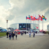 MINSK, BELARUS - MAY 9 - Minsk Arena on May 9, 2014 in Belarus. Ice Hockey Championship Opening. — Stock Photo