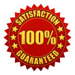 Stock Photo: Satisfaction guaranteed label