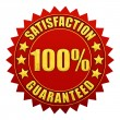 Satisfaction guaranteed label — Stock Photo