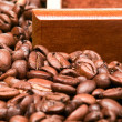 Coffee beans background with box — Stock Photo