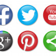 Social networks — Stock Photo #36636501