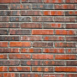 Brick wall. — Stock Photo