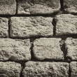 Texture of stone wall. — Stock Photo