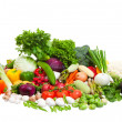 Vegetables - Stock Photo