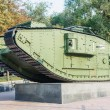 Постер, плакат: Unique example of britain battle tank Mark V in Lugansk