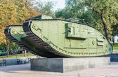 Unique example of britain battle tank Mark V in Lugansk — Stock Photo