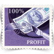Stock Photo: Label for various business advertisements stylized as post stamp