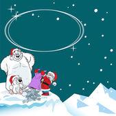 Christmas gift polar bears — Stock Vector
