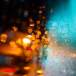 Defocused urban abstract — Stock Photo #16423185