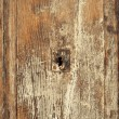 Wooden wall background texture - Stock Photo
