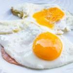 Prepared Egg — Stock Photo #33373485