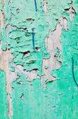 Большой Грандж текстуры — Стоковое фото